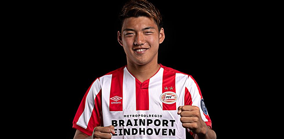 「Doan PSV」の画像検索結果