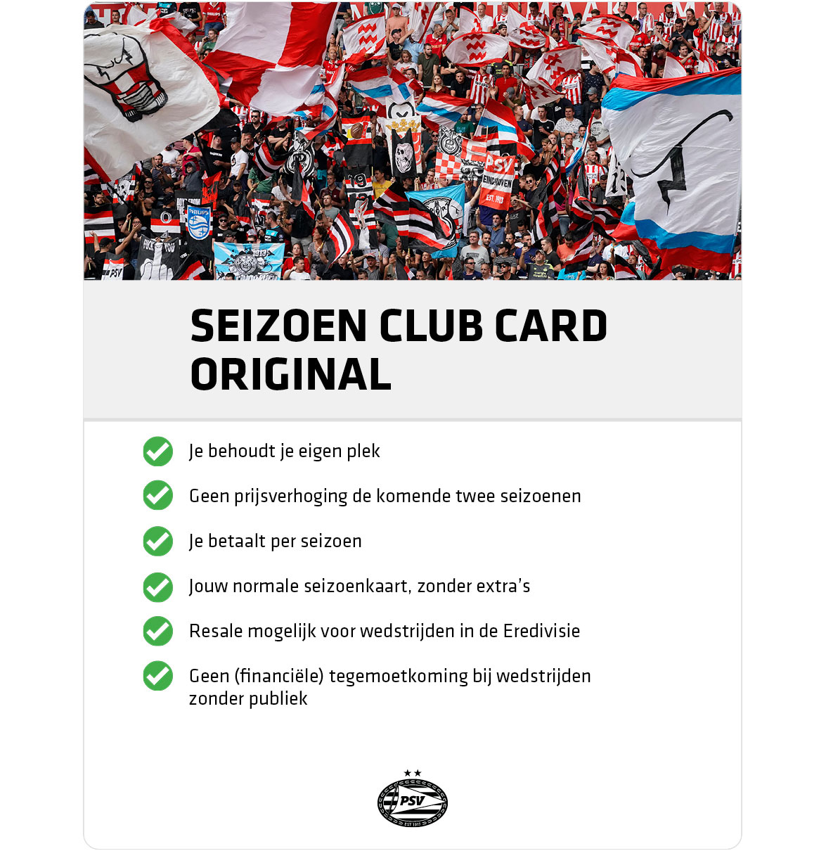 PSV Seizoen Club Card | original