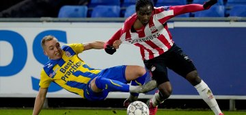 PSV U21 and TOP Oss share points in a 1-1 draw
