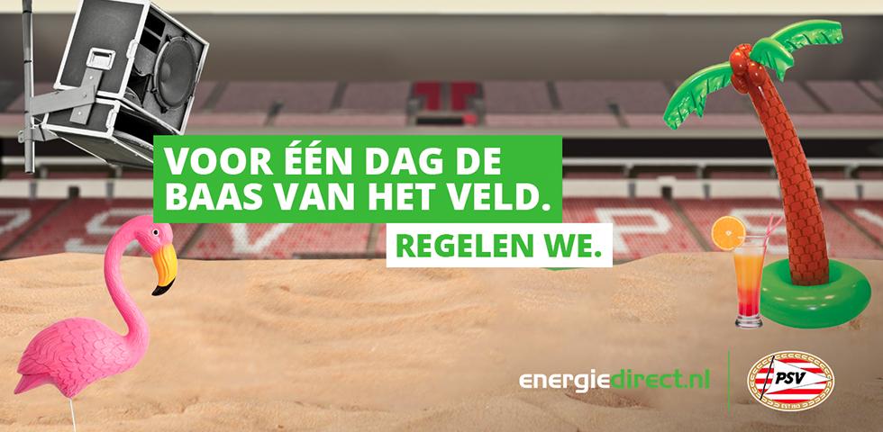 d02bab7e06c5bd PSV.nl - Wie wordt  Baas van het Veld van PSV   Stem nu!